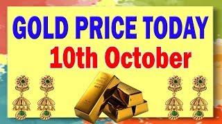 Today Saudi Arabia Gold Price KSA Urdu Hindi (10-10-2018)