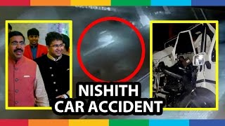 AP Minister's Son Nishith Narayana Killed In Road Mishap || CCTV Footage || Post360