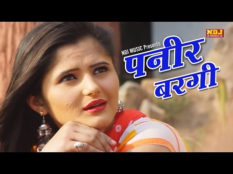 Xxx Mp4 2016 Latest Haryanvi Song Paneer Bargi Anjali Raghav New Songs 2016 Haryanvi NDJ Music 3gp Sex