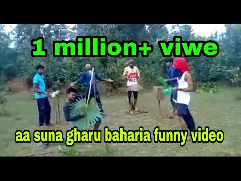 Xxx Mp4 Funny Sambalpuri Video Aa Suna Gharu Baharia 3gp Sex