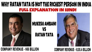 Why Ratan Tata is not the Richest person in India | The real reason explained | Hindi