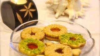 Shirini Morabaei شیرینی مربایی