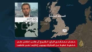 تقارير تؤكد اعتقال السعودية لإمام وخطيب المسجد الحرام 🇸🇦