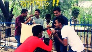 Best Bangla Funny Video 2017 | osthir Jhal muri - ঝালমুড়ি | Project69 | mar chakka | Pran