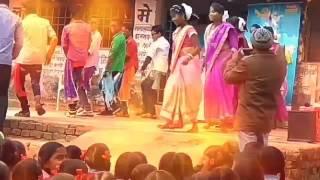 Cycle se aaya selem song dance.. Nagpuri dance..