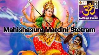 Mahishasuramardini Stotram - Uma Mohan