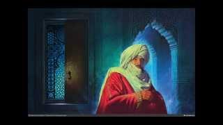Ibn Botuta/ ইবনে বতুতা/Zahir Ochinpuri song/ বাংলা দেশের গান