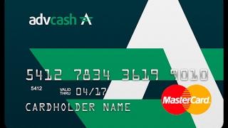 Comment déposer des fonds sur votre compte ADVcash
