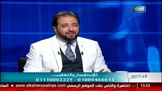 الدكتور | فنيات تجميل وزراعة الأسنان مع دكتور شادى على حسين
