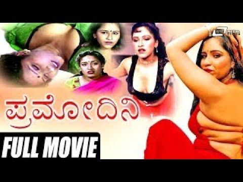 Xxx Mp4 Pramodini Kannada HD FEAT Dhushraj Gulabi Reshm 3gp Sex