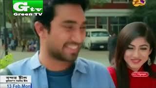 "Bangla Natok 2017   Valentines Day Gift   ft Safa Kabir,Jovan HD "" Valentines day Natok"