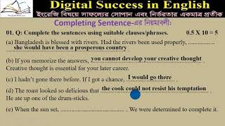 Completing Sentence: Exercise on Completing Sentence (Part-28)