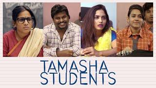 Tamasha Students || Cut Chesthe || Mahathalli || Dhethadi || Tamada Media