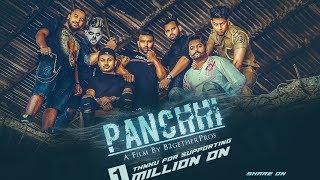 PANCHHI (Full Video) GULAB SIDHU,MANINDER Ft. AMENSN | B2GETHER PROS | JUKE DOCK |