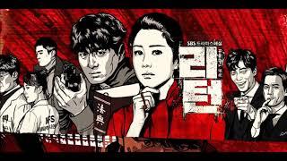 -return-   تعرف على مسلسل الجريمة  الكوري  العودة