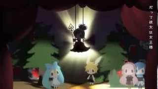 【ニコカラ】Alice in Musicland【on vocal】