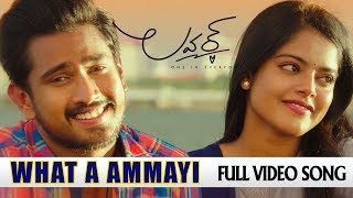 What A Ammayi Full Video Song - Lover Video Songs - Raj Tarun, Riddhi Kumar