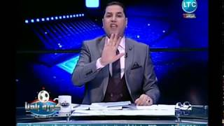 كورة بلدنا | مع عبد الناصر زيدان وتصريحات نارية حول تركي آل شيخ والأهلي ومرتضى منصور1 14-8-2018