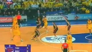 Maccabi Tel Aviv 2005 Pick & Roll BOB [Baseline Out of Bound Play]