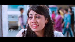Latest Malayalam Movie | Malayalam New Movie | Family Entertainment Movie | New Upload 2017