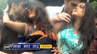 Maza Mar La || मज़ा मार ला || Bhojpuri Hot Songs