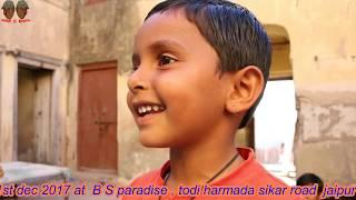 Kids special शैतान बच्चे परेशान मास्टर part 2 rajasrhani hariyani comedy,