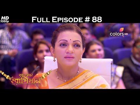 Ek Shringaar Swabhiman - 19th April 2017 - एक श्रृंगार स्वाभिमान - Full Episode (HD)