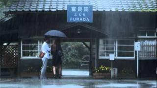 My Rainy Days - The End?