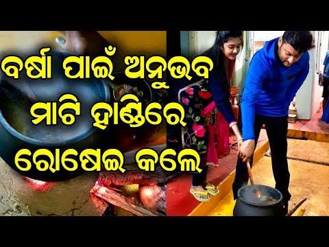 Xxx Mp4 Anubhav Cook Mati Handi Mutton For Barsha Priyadarshini 3gp Sex