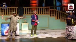 مسرحية #فانتازيا - الشاعر سلطان الفرج