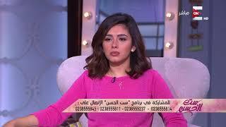 ست الحسن - علاج اضطراب الهوية عند الطفل .. د. إيهاب عيد