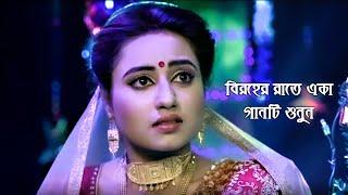 ইতিহাসের সেরা কষ্টের গান 😢 Adnan Kabir | New Bangla Sad Song 2020 | Official SONG