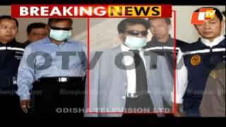 Mahima Mishra arrest