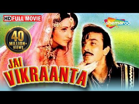 Xxx Mp4 Jai Vikraanta HD Sanjay Dutt Amrish Pur Suresh Oberoi Full Hindi Movie 3gp Sex