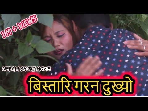Xxx Mp4 NEW NEPALI SHORT MOVIE JHADI KANDA 3gp Sex