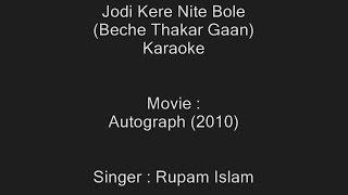 Jodi Kere Nite Bole (Beche Thakar Gaan) - Karaoke -Autograph (2010) - Rupam Islam