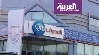 كلفة التأمين على ديون قطر في قمة ارتفاعها
