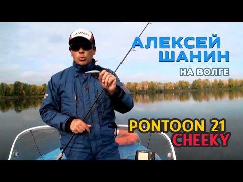 рыбалка алексей шанин воблеры видео