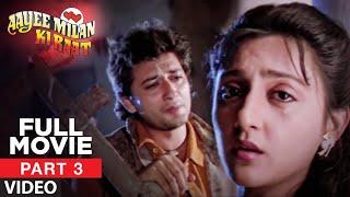 Aayee Milan Ki Raat Movie | Avinash Wadhawan, Shaheen | Part - 3/5