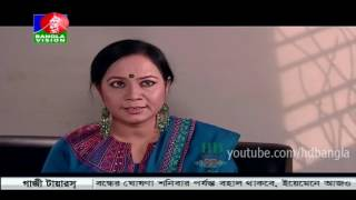 Bangla Natok Red Signal Part 58 [HD]