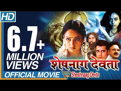 Xxx Mp4 Sheshnaag Devta Naagadevta Hindi Dubbed Full Movie Soundarya Abbas Eagle Hindi Movies 3gp Sex