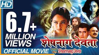 Sheshnaag Devta (Naagadevta) Hindi Dubbed Full Movie | Soundarya, Abbas || Eagle Hindi Movies