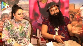 Gurmeet Ram Rahim Singh Insan REVEALS Why He Directed Jattu Engineer