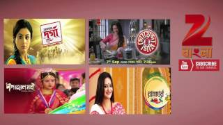 Dweep Jwele Jai - Episode 252 - April 27, 2016 - Best Scene