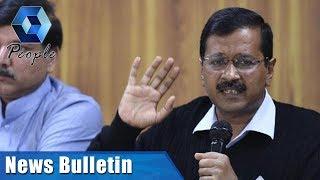 News@1PM ഡൽഹിയിൽ മഞ്ഞുരുകുന്നു; പ്രശ്ന പരിഹാരത്തിന് അടിയന്തിരയോഗം വിളിക്കാൻ ഉപമുഖ്യമന്ത്രിയുടെ കത്ത്