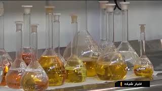 Iran Energy Chemical co. made Chemical solvents for Oil industries ساخت حل كننده صنايع نفت سمنان