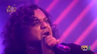 Obocheton | Nemesis | Banglalink presents Legends of Rock