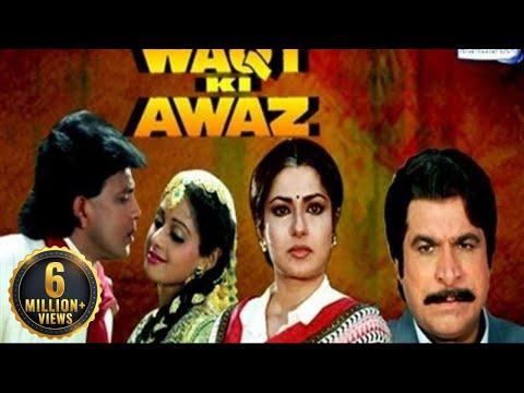 Waqt Ki Awaz 1988 Mithun Chakraborty Sridevi Full Movie In 15 Mins