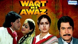 Waqt Ki Awaz - Hindi Full Movie in 15 mins - Mithun Chakraborty - Sridevi - Bollywood movies
