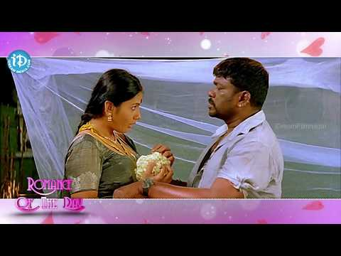 Xxx Mp4 Namitha And R Parthiepan Nice Song Simhamukhi Movie Video Of The Day 3gp Sex